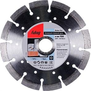 FUBAG Beton Extra D230 мм/ 22.2 мм