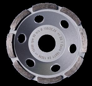 FUBAG DS 1 Extra D125 мм/ 22.2 мм