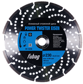 FUBAG Power Twister Eisen D300 мм/ 30-25.4 мм