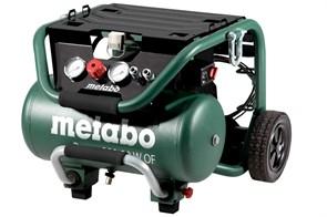 Metabo Power 280-20 W OF безмасляный компрессор , 601545000