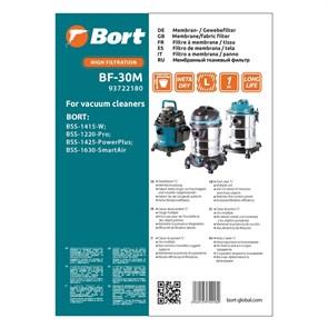 Фильтр для пылесоса тканевый Bort BF-30M