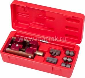 Приспособление для развальцовки тормозных трубок, 4,75, 6 мм, кейс, 7 предметов МАСТАК 102-10046C