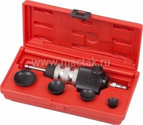 Машинка пневматическая для притирки клапанов, ударного действия МАСТАК 103-13005C