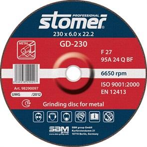 Диск шлифовальный STOMER GD-230
