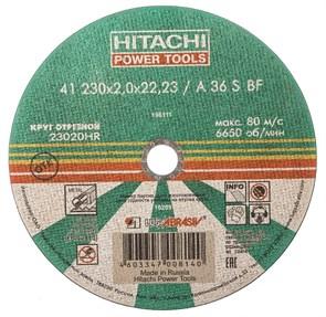 Диск отрезной по металлу Hitachi HTC-23020HR, (230х22,2 мм)