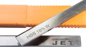 Строгальный нож HSS 18%W (аналог Р18) 205х19х3мм (1 шт.) для 60А