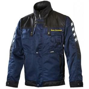 Рабочая куртка Dimex 1000V