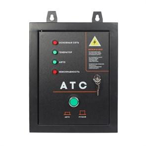 Система автоматической коммутации генератора GPA 1005