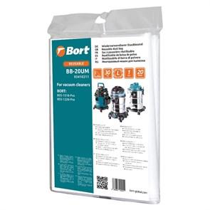 Многоразовый мешок пылесборный для пылесоса Bort BB-20UM (BSS-1220-Pro и  BSS-1518-Pro)