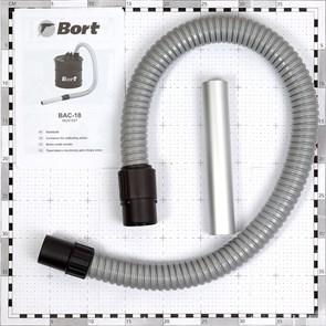 Приставка к пылесосу для сбора золы Bort BAC-18