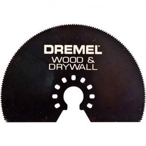 Насадка Dremel пильная 76мм для Multi-Max (450)