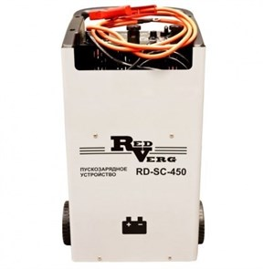 Устройство пуско-зарядное RedVerg RD-SC-450