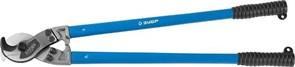 """Кабелерез ЗУБР """"ЭКСПЕРТ"""" для резки небронированного кабеля из цв металлов,сталь У8А, кабель сечением до 150 мм2, 600мм"""