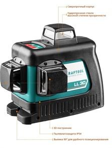 Нивелир лазерный KRAFTOOL LL-3D, 34640