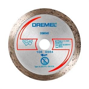 Алмазный отрезной диск для DSM20, 2.615.S54.0JA
