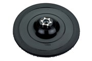 Опорная тарелка с липучкой 125 мм, M14/ Pyramid, Metabo, 623300000