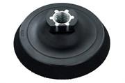 Опорная тарелка на липучке 123 мм М 14, Metabo, 623287000