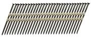 Гвоздь P0.6-25-H для P0.6/30C,P0.6/50C 0,64x0,64 9600шт/уп