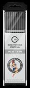 Вольфрамовый электрод WС 20 1,6/175 (серый) WC2016175