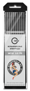 Вольфрамовый электрод WС 20 2,0/175 (серый) WC2020175