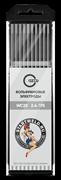 Вольфрамовый электрод WС 20 2,4/175 (серый) WC2024175