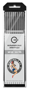 Вольфрамовый электрод WС 20 3,0/175 (серый) WC2030175