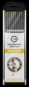Вольфрамовый электрод WL 15 1,6/175 (золотой) WL1516175