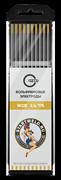 Вольфрамовый электрод WL 15 2,4/175 (золотой) WL1524175