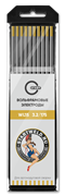Вольфрамовый электрод WL 15 3,2/175 (золотой) WL1532175