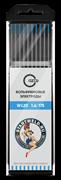 Вольфрамовый электрод WL 20 1,6/175 (голубой) WL2016175