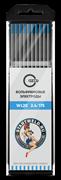 Вольфрамовый электрод WL 20 2,4/175 (голубой) WL2024175
