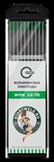 Вольфрамовый электрод WP 2,0/175 (зеленый) WP2020175