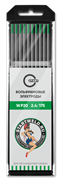 Вольфрамовый электрод WP 2,4/175 (зеленый) WP2024175