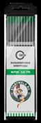 Вольфрамовый электрод WP 3,0/175 (зеленый) WP2030175