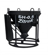 Бадья для бетона Zitrek БН-0,5 (лоток) Lite 1330х1330х1320мм,150кг.