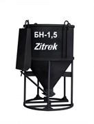 Бадья для бетона Zitrek БН-1.5 (лоток) 1330х1330х2200мм, 230кг.