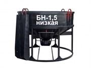 Бадья для бетона Zitrek БН-1.5 (лоток) низкая 1800х1800х1360мм, 330кг.