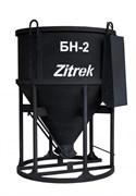 Бадья для бетона Zitrek БН-2.0 (лоток) 1550х1550х2180мм, 330кг.