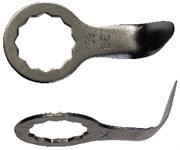 Прямой разрезной нож
