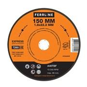 Круг отрезной по металлу FerrLine Express 150 х 1,8 х 22,2 мм A46TBF