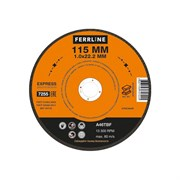 Отрезной диск по металлу для угловых шлифмашин с эксклюзивным рецептом абразива и смол.