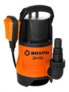 Дренажный насос ДН-550 Вихрь