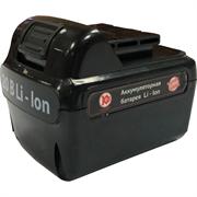 Аккумуляторная батарея Li-Ion, 20В, 2Ач