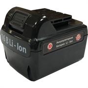 Аккумуляторная батарея (арт. 101220) Li-Ion, 16В, 2Ач