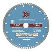 """Диск алмазный """"Калибр-TURBO"""" 200х22мм (арт.130111) предназначен для машин шлифовальных угловых. Применяется для сухого и мокрого реза бетона, искусственного камня, тротуарной плитки и бордюрного камня. Турбированная конструкция диска и наличие компенс"""