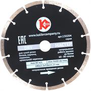 """Диск алмазный """"Калибр-Dry"""" 180х22мм (арт.130104) предназначен для машин шлифовальных угловых. Применяется для сухого реза по искусственному и натуральному камню, бетону, кирпичу. Высокая скорость реза. Высота режущего алмазного сегмента – 7 мм. Высок"""