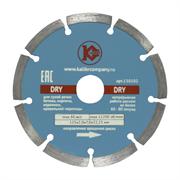 """Алмазный диск """"Калибр-Dry"""" 125х22мм (арт. 130102)"""