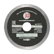 """Диск алмазный  """"Калибр-Мастер Wet"""" 115х22мм (арт.130213) предназначен для машин шлифовальных угловых, камнерезных станков и ручных резчиков. Применяется для мокрого реза керамики, фарфора, мрамора, природного и искусственного камня. Обеспечивает чисты"""
