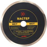 """Диск алмазный  """"Калибр-Мастер Wet"""" 180х22мм (арт.130216) предназначен для машин шлифовальных угловых, камнерезных станков и ручных резчиков. Применяется для мокрого реза керамики, фарфора, мрамора, природного и искусственного камня. Обеспечивает чисты"""