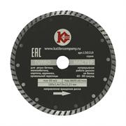 """Диск алмазный """"Калибр Мастер-TURBO"""" 180х22мм (арт.130210) предназначен для машин шлифовальных угловых. Применяется для сухого и мокрого реза бетона, искусственного камня, тротуарной плитки и бордюрного камня. Турбированная конструкция диска и наличие"""